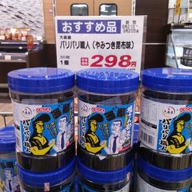 バリバリ職人 321円(税込)