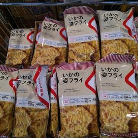 いかの姿フライ 105円(税込)