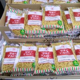 早ゆでマカロニ 95円(税込)