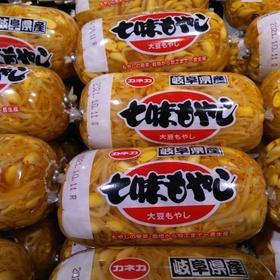 七味もやし 170円(税込)