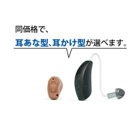 ボイスライナーMV4 100,000円(税込)