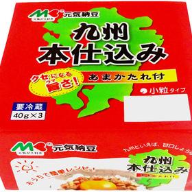 九州本仕込み納豆 74円(税込)