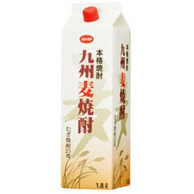 九州麦焼酎 958円(税抜)