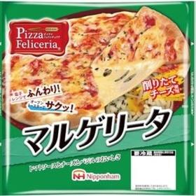 マルゲリータピザ 213円(税込)