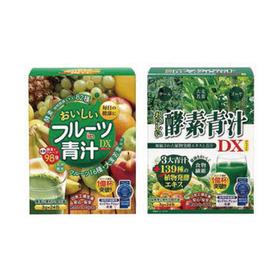 おいしい酵素青汁DX・おいしいフルーツin青汁DX 257円(税込)