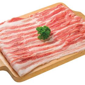 豚ばら肉うす切り 171円(税込)