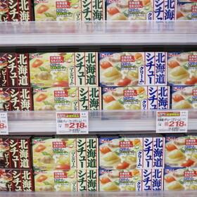 北海道シチュー(ビーフ・コーンクリーム・クリーム)各種 235円(税込)