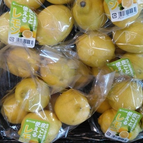 レモン(袋入り) 430円(税込)