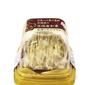 和栗のモンブラン 321円(税込)