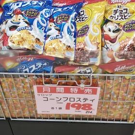 コーンフロスティー・チョコクリスピー 214円(税込)