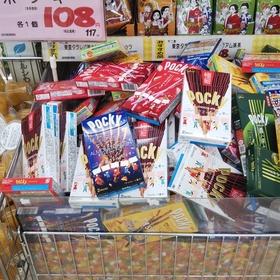 ポッキー(各種) 117円(税込)