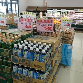 おいしい麦茶 63円(税込)