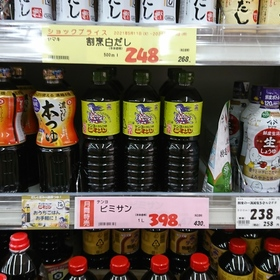 ビミサン 430円(税込)