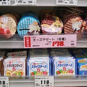 チーズデザート ラムレーズン・ブルーベリー・マダガスカルバニラ 193円(税込)