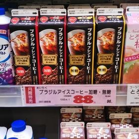 ブラジルブレンドコーヒー 加糖・無糖 96円(税込)