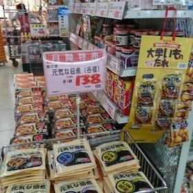 元気な佃煮・椎茸昆布・しそ昆布・ごま昆布 150円(税込)