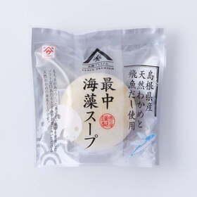飛魚だし最中海藻スープ 106円(税込)