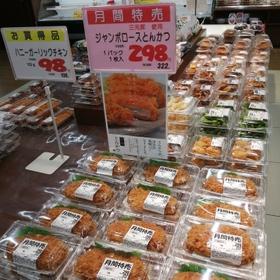 ジャンボロースとんかつ 322円(税込)