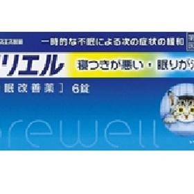ドリエル 877円(税込)