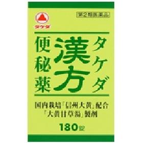 タケダ漢方便秘薬 1,922円(税込)
