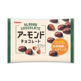 アーモンドチョコレート 181円(税込)
