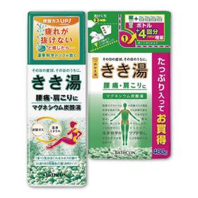 きき湯 本体/詰替 各種 547円(税込)