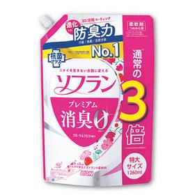 ソフランプレミアム消臭 詰替特大 各種 525円(税込)