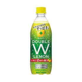 キレートレモンWレモン 73円(税込)