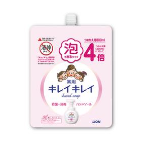 キレイキレイ泡ハンドソープ詰替特大 パウチ 437円(税込)