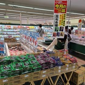 昆布・佃煮各種 171円(税込)