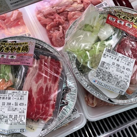一人前鍋 429円(税込)