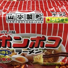 ポンポコラーメン 321円(税込)