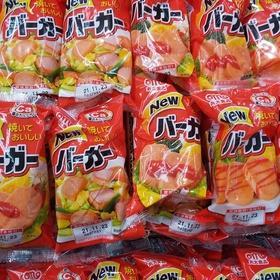 ニューバーガー 96円(税込)