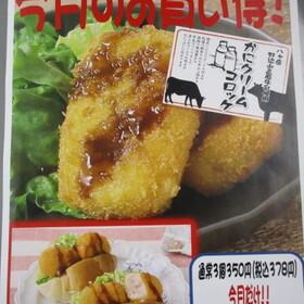 カニクリームコロッケ3個入り 270円(税込)