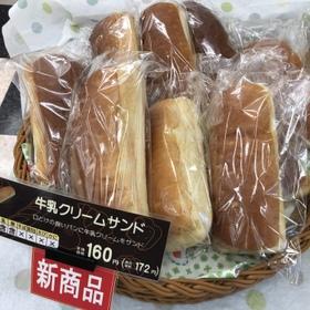 牛乳クリームサンド 172円(税込)
