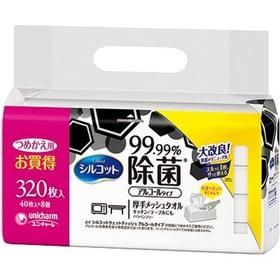 シルコット99.99%除菌ウェット 詰替 968円(税込)