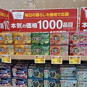 温泡炭酸湯 591円(税込)