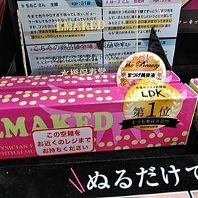 エマーキット 6,050円(税込)