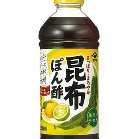 昆布ぽん酢 171円(税込)