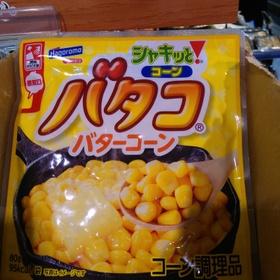 シャキッとコーン バタコ 149円(税込)