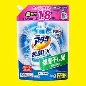 アタック抗菌EXスーパークリアジェル 詰替 305円(税込)