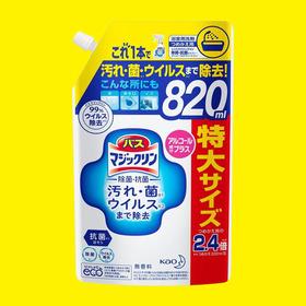 バスマジックリン除菌・抗菌 アルコール成分プラス 詰替 283円(税込)