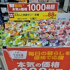 ぷるんと蒟蒻ゼリー 95円(税込)