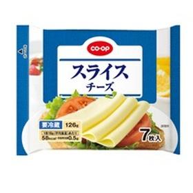 スライスチーズ 171円(税込)
