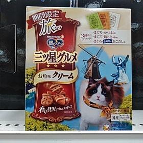 三ツ星グルメお魚クリーム味長崎県産あごだし 294円(税込)