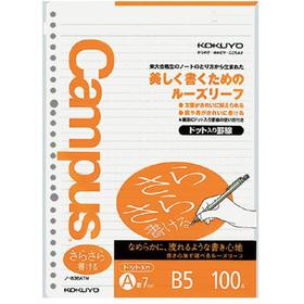コクヨ ドット罫入ルーズリーフA罫 239円(税込)