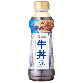 牛丼のたれ 318円(税込)