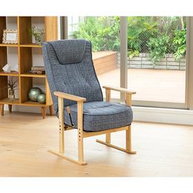 極厚ポケットコイル座面の高座椅子 グレー 14,800円(税込)