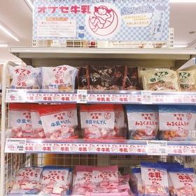 オブセ牛乳コーナー 価格なし