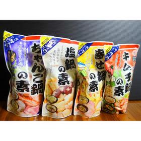 鍋の素(キムチ・ちゃんこ・寄せ・塩・鶏白湯・味噌) 95円(税込)